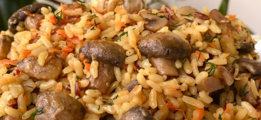 Плов с грибами шампиньонами