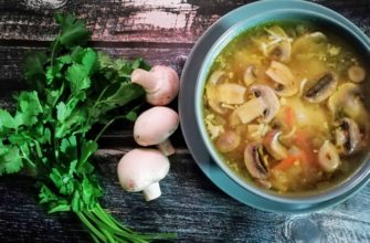 Грибной Суп Из Шампиньонов с Картофелем