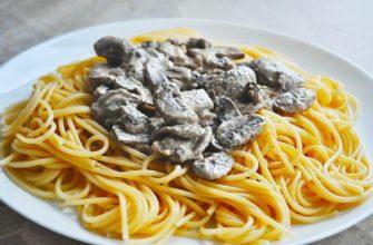 Спагетти с шампиньонами в сметане